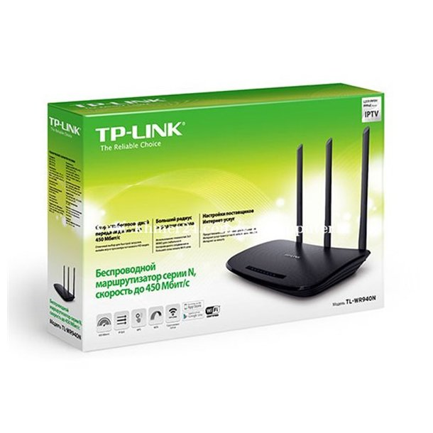 Маршрутизатор WiFi TP-LINK TL-WR940N
