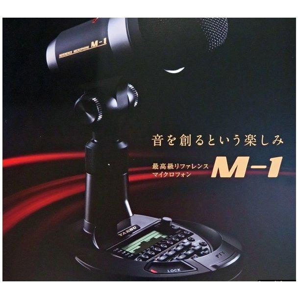 Yaesu M1 mikrofon