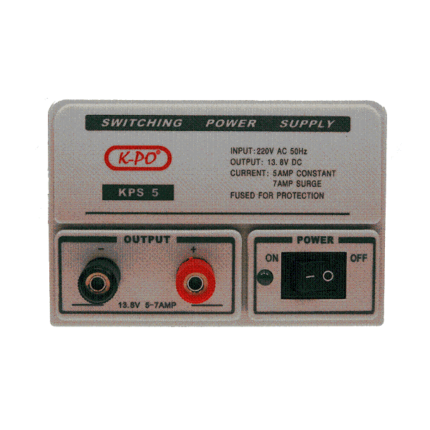 5-7 Ampere power supply