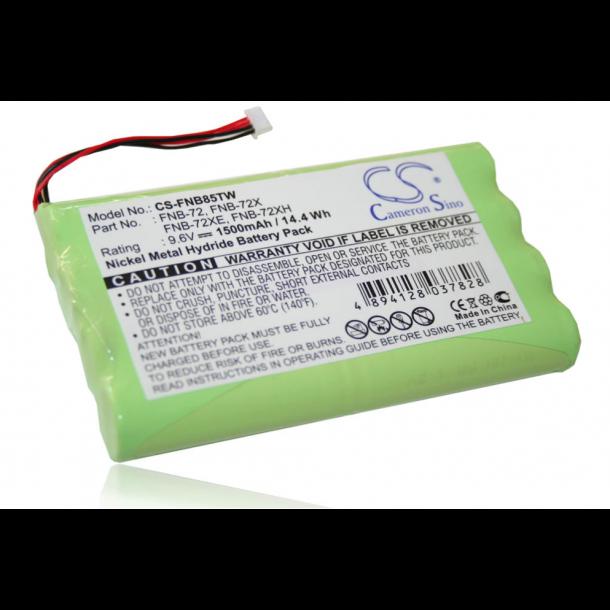1500 mAh battery for FT-817