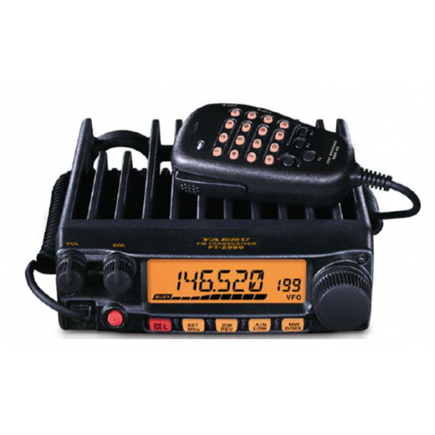 YAESU FT-2980 VHF 80Watt NYHET!