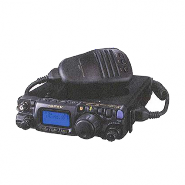 FT-818 – 6W HF/VHF/UHF All Mode Portable Transceiver med bæreveske inkludert