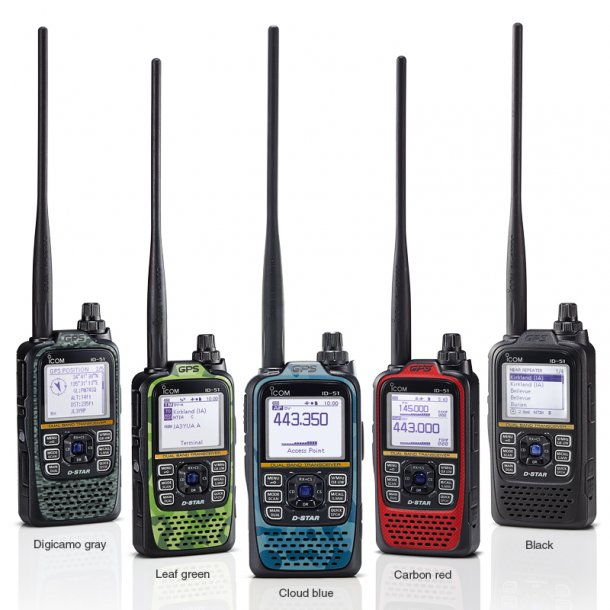 Icom ID-51 Plus2